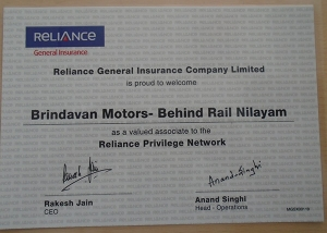 Reliance-Appreciation