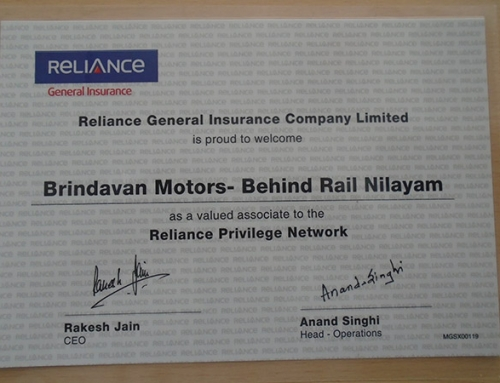 Reliance Appreciation